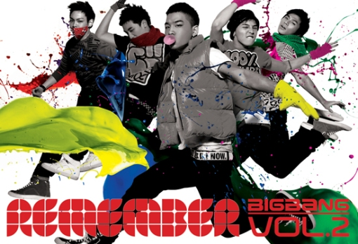 big_bang_remember